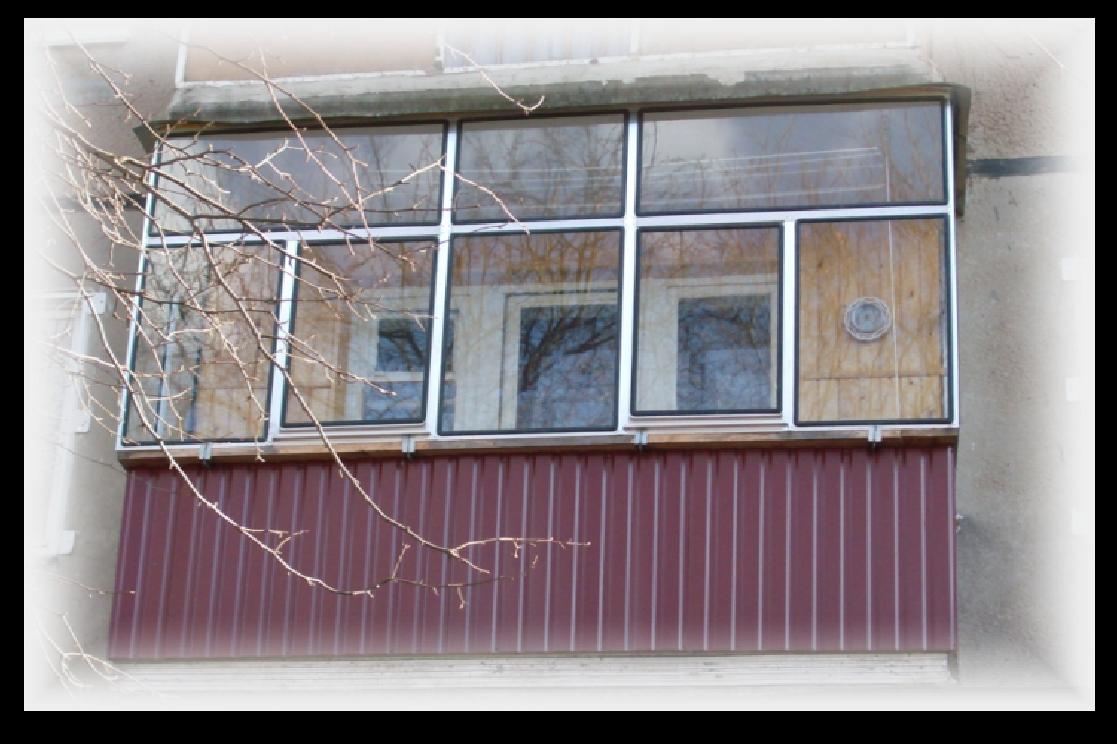Установка балконных рам. алюминевые,оцынкованные клепанные.