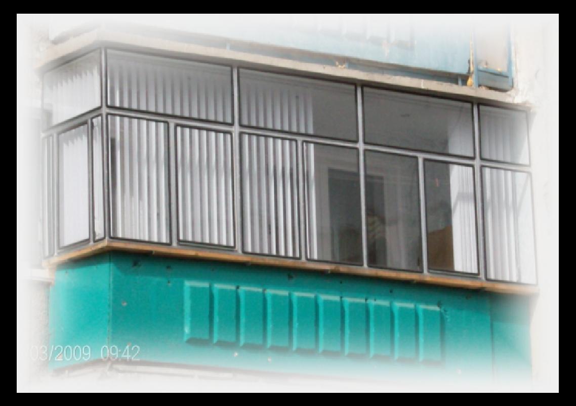 Оцинкованные рамы на балкон. - лоджии - каталог статей - бал.